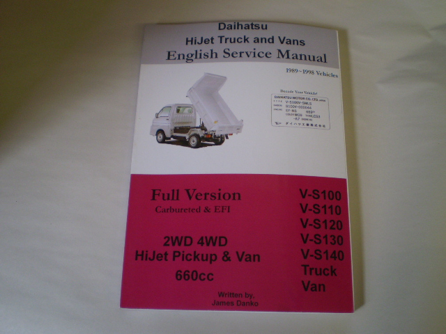 daihatsu hijet service manual daihatsu hijet mini truck parts rh daihatsu hijet parts com Daihatsu Hijet Parts Diagrams daihatsu hijet cargo owners manual